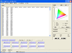 反射率テキストデータイメージ
