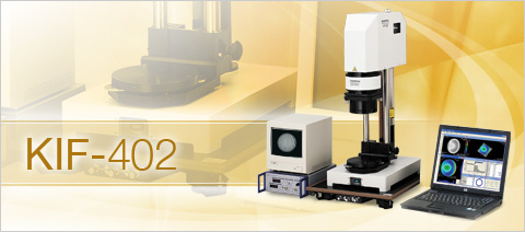 High-accuracy Laser Interferometer for Flat Surfaces KIF-402