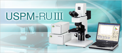 Lens Spectral Reflectivity Measurement Instrument USPM-RU III