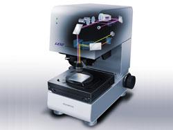 LEXT Dual Confocal system