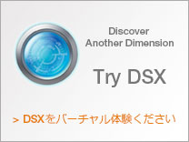 Try DSX