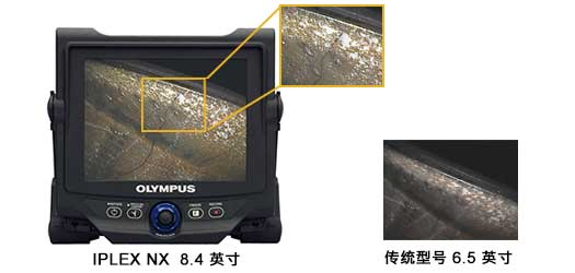 Exceptional Brightness and Image Quality 02