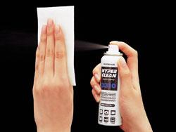 HYPER CLEAN 3310