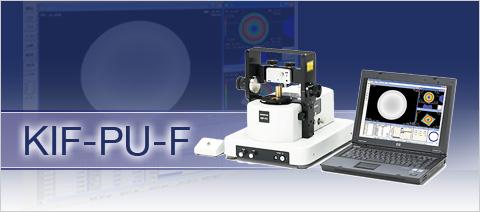 Transparent Wavefront Measuring Interferometer for Flat Surfaces KIF-PU-F