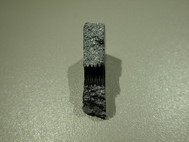 A fractured metal surface