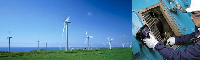 visual_inspection_wind_turbine